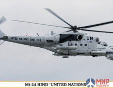 02192 Hasegawa Вертолет Mi-24 HIND UNITED NATIONS 1/72