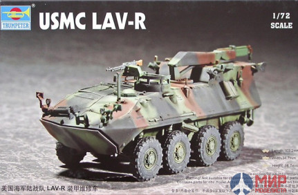 07269 Trumpeter 1/72 Бронетранспортер USMC Light Armored Vehicle-Recovery (LAV-R)