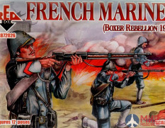 RB72026 Red Box French Marines