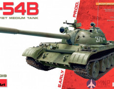 37019 MiniArt 1/35 T-54B early release (no interior)