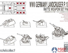UA72150 Modelcollect WWII Germany landcruiser p.1000 ratte weapon set pack