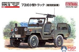 FM35 Fine Molds 1/35 Японский автомобиль JGSDF Type 73 Light Truck w/MG