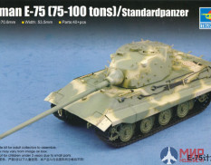 07125 Trumpeter танк  German E-75 (75-100 tons)/Standardpanzer  (1:72)