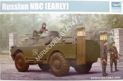 05513 Trumpeter 1/35 Russian BTR NBC (early release)