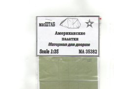 35382 scale 1/35 Us tent