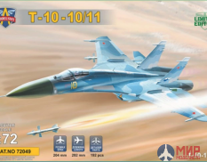 MSV72049 ModelSvit 1/72 T-10-10/11 Advanced Frontline Fighter (AFF) prototype