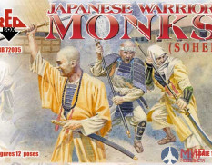 RB72005 Red Box 1/72  Japanese Warrior Monks (Sohei)