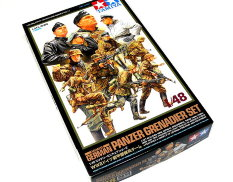 32514 Tamiya 1/48 German Panzer Grenadier