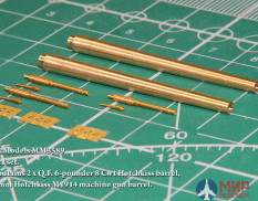 MM3589 Magic Models 1/35 2 ств. пушки QF 6-pounder 8 Cwt Hotchkiss,3 ств. 8-мм пулем. HotchkissM1914