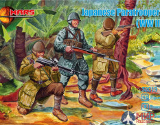 MR32019 Mars 1/32 Japanese Paratroopers WWII