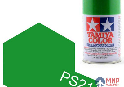 86021 Tamiya PS-21 Park Green