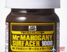 SF-290  Mr.Hobby грунтовка MR.MAHOGANY SURFACER 1000 40мл