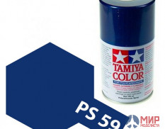 86059 Tamiya PS-59 Dark Metallic Blue