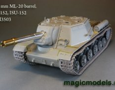 MM3503 Magic Models 1/35 152 мм ствол MЛ-20. СУ-152, ИСУ-152