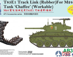 AB3572 Bronco T85E1 Track Link (Rubber) For M24 Chaffee