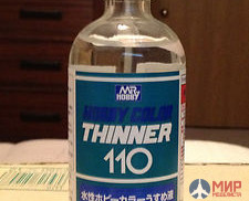 T-110 Gunze Sangyo Mr.Color T110 Thinner. Solvent for acrylic 110ml.