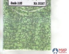 35387 of the 1/35 scale German camo No. 2