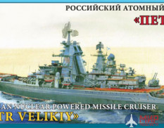 9017 Zvezda 1/700 Scale ship of the Russian nuclear missile cruiser