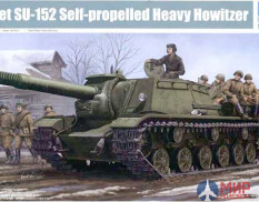 01571 Trumpeter 1/35 Советская САУ СУ-152 Su-152 Soviet Self-propelled Heavy Howitzer