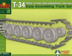 mq35007 Layout (MSD) 1/35 Tracks for T-34 simplified installation