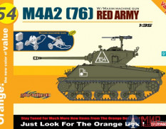 9154 Dragon танк M4A2 (76) Red Army w/ Maxim Machine Gun 1/35