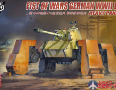 UA72107  танк  Fist of Wars German WWII E75 heavy panzer  (1:72)