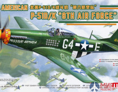 "LS-010 Meng Model 1/48 NORTH AMERICAN P-51D/K MUSTANG ""8TH AIR FORCE"""