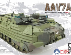 AF35S67 AFV Club 1/35 БТР ROC MARINE AAVP-7A1 (the plastic parts of injection from HOBBY BOSS)