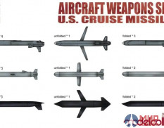 UA72204 Modelcollect Aircraft weapons set1 U.S.cruise missiles