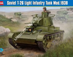 82497 Hobby Boss танк Soviet T-26 Light Infantry Tank Mod.1938  (1:35)