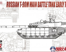 UA72124  танк  Russian T-90M Main battle tank early type   (1:72)
