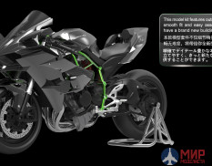MT-001s Meng Model 1/9 Kawasaki Ninja H2R (Pre-colored Edition)