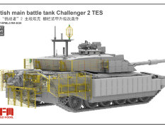 RM-2001 Rye Field Models 1/35 The Upgrade solution For Challenger 2 TES