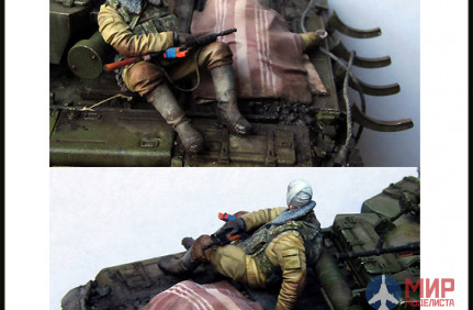 EM-35117 Evolution Miniatures Russian soldiers. Lost and wounded (Chechnya)