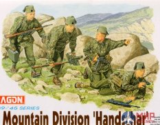 6067 Dragon 1/35 Солдаты German 13th Mountain Division