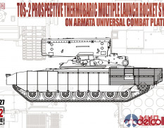 UA72127  САУ  TOS-2 Prospective Thermobaric Multiplelaunch Rocket System on Armata Universal Combat