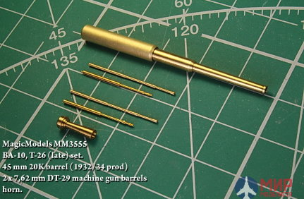 MM3555 Magic Models 1/35 gun Barrel 20K OBR. 1932/34, 2 machine gun DT-29,sound. SIG for BA-10/T-26 late.