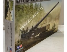 82903 Hobby Boss пушка Germany 280mm Kanone 5 (E) Railway GUN Leopold  (1:72)