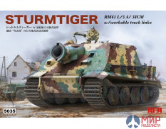 RM-5035 Rye Field Models 1/35 STURMTIGER W/ WORKABLE TRACK LINKS