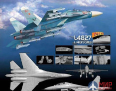 "L4827 Great Wall Hobby 1/48 Su-27UB ""Flanker C"" Heavy Fighter"