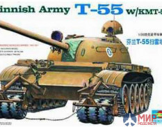 00341 Trumpeter 1/35 T-55 with KMT-5