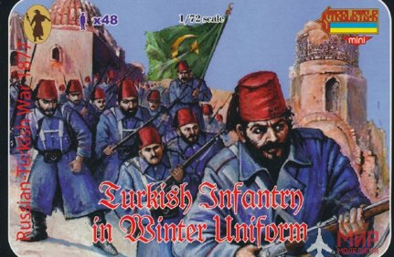 STRM066 Turkish Infantry in Winter Uniform 1877 Фигуры Strelets
