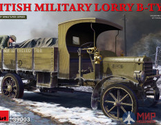 39003 MiniArt British Military Lorry B-Type
