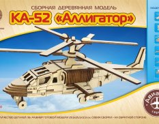 80050 Miracle Tree Helicopter KA-52