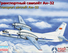 ее14498 Eastern Express 1/144 scales Transport plane An-32 Aeroflot/UN