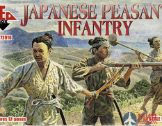 RB72010 Red Box 1/72  Japanese Peasant Infantry