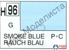 H096 Gunze Sangyo (Mr. Hobby) Paint 10ml Smoke glossy transparent Blue lacquer
