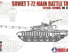 UA72194  Modelcollect танк  Soviet T-72 Main battle tank 1970s-1990s N in 1   (1:72)