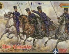 STR052 Strelets*R Фигуры Crimean Don Cossacks