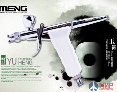 MTS-030 Meng Model YU HENG 0.3mm TRIGGER AIRBRUSH